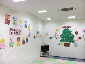 兵庫県尼崎市にあるデイサービス・アニマートあまがさき写真4