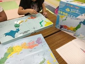 兵庫県尼崎市にあるデイサービス・アニマートあまがさき写真3